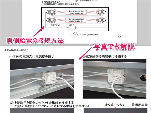led pdf_R